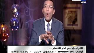 اخر النهار - خالد صلاح :  اذا تريد تداول الحريات والسلطة يجب عدم تحويل القرار السياسي الى فعل اداري