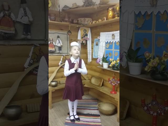 Изображение предпросмотра прочтения – ЗлатаТодераш читает произведение «Цветы» И.А.Крылова
