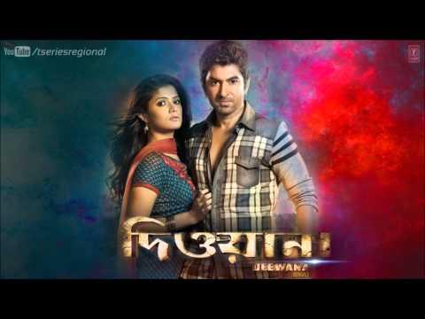 Baja Sanai Aar Baja Re Dhool Full Song | Deewana Bengali Movie 2013 - Jeet & Srabanti