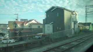 JR小田原駅・185系10両編成通過