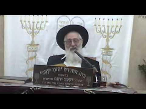 הרה''ג יעקב יוסף זצוק''ל Sukot הלכות סוכות תנאי לפני החג שיוכל לקחת מהפירות שבסכך