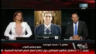 المصرى أفندى 360 | تصريحات مثيرة للجدل للشيخ سالم عبدالجليل عن العقيدة المسيحية