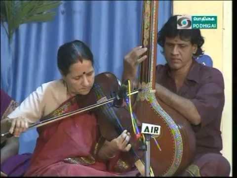 Lalitha Raghavan --Violin -- Kamakshi-Bhairavi-Alapana