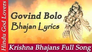 """""""Govind Bolo Hari Gopal Bolo Radha Raman Hari Gopal Bolo"""" - Krishna Bhajans - With Lyrics Bhajans"""