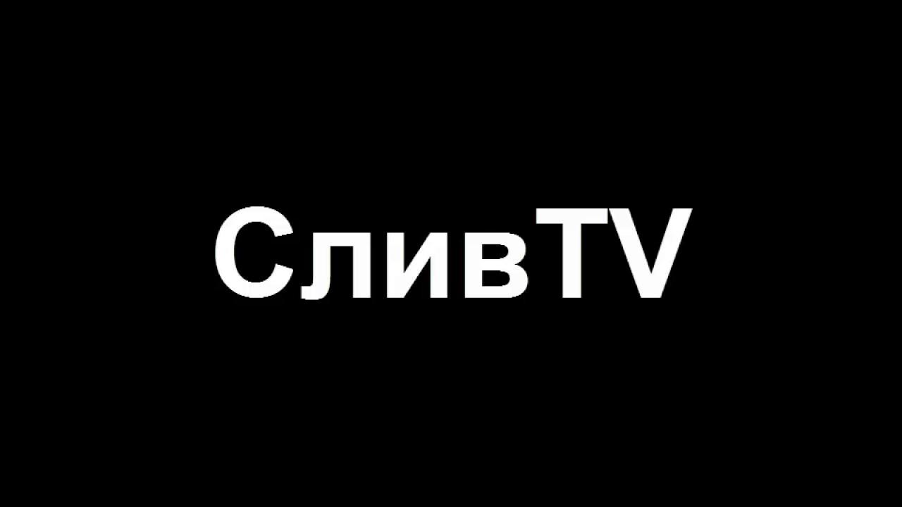 Вся правда о Сером из Хочу Пожрать TV