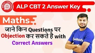 ALP CBT 2 Answer Key 2019 Out | जाने Maths के कोनसे Ques पर Objection कर सकते है With Correct Ans