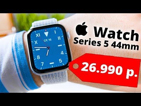 Как и ЗАЧЕМ я купил Apple Watch Series 5 за 27 тыщ? Зачем нужны Apple Watch?