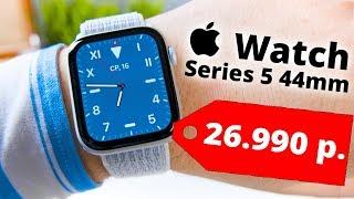 Как и ЗАЧЕМ я купил Apple Watch Series 5 за 27 тыщ Зачем нужны Apple Watch