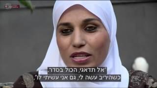 מבט - ערבים מתאגרפים עם יהודים
