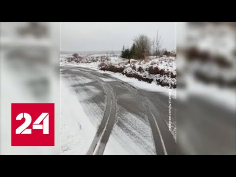 Похолодание в Европейской России будет кратковременным. Погода 24 - Россия 24