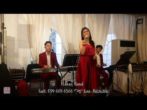 เพลงรัก เพลงสากล งานแต่งงาน 2019 | วงดนตรีงานแต่ง งานอีเว้นท์ iHearband