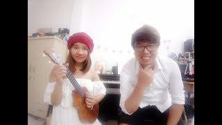 [Live] Silent Night   Solo Piano & Ukulele   Vợ chồng Tiến Nguyễn & Phương Dung Socola