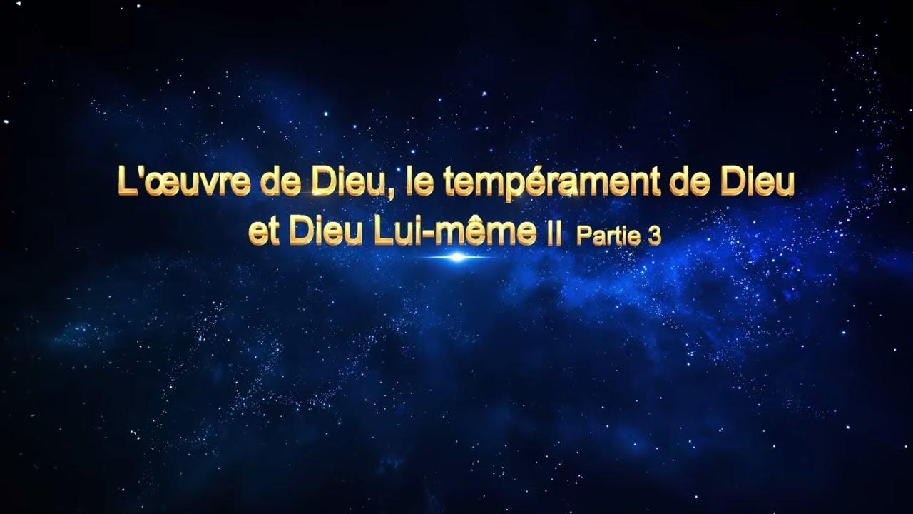 Parole de Dieu « L'œuvre de Dieu, le tempérament de Dieu et Dieu Lui-Même II » Partie 3