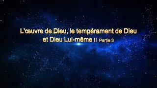 L'œuvre de Dieu, le tempérament de Dieu et Dieu Lui-Même II