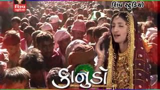 "2015""Janmashtami""Special-Nand Gher Anand Bhayo-SuperHit Gujarati Krishna Bhajan-Lord Krishna Bhajan"