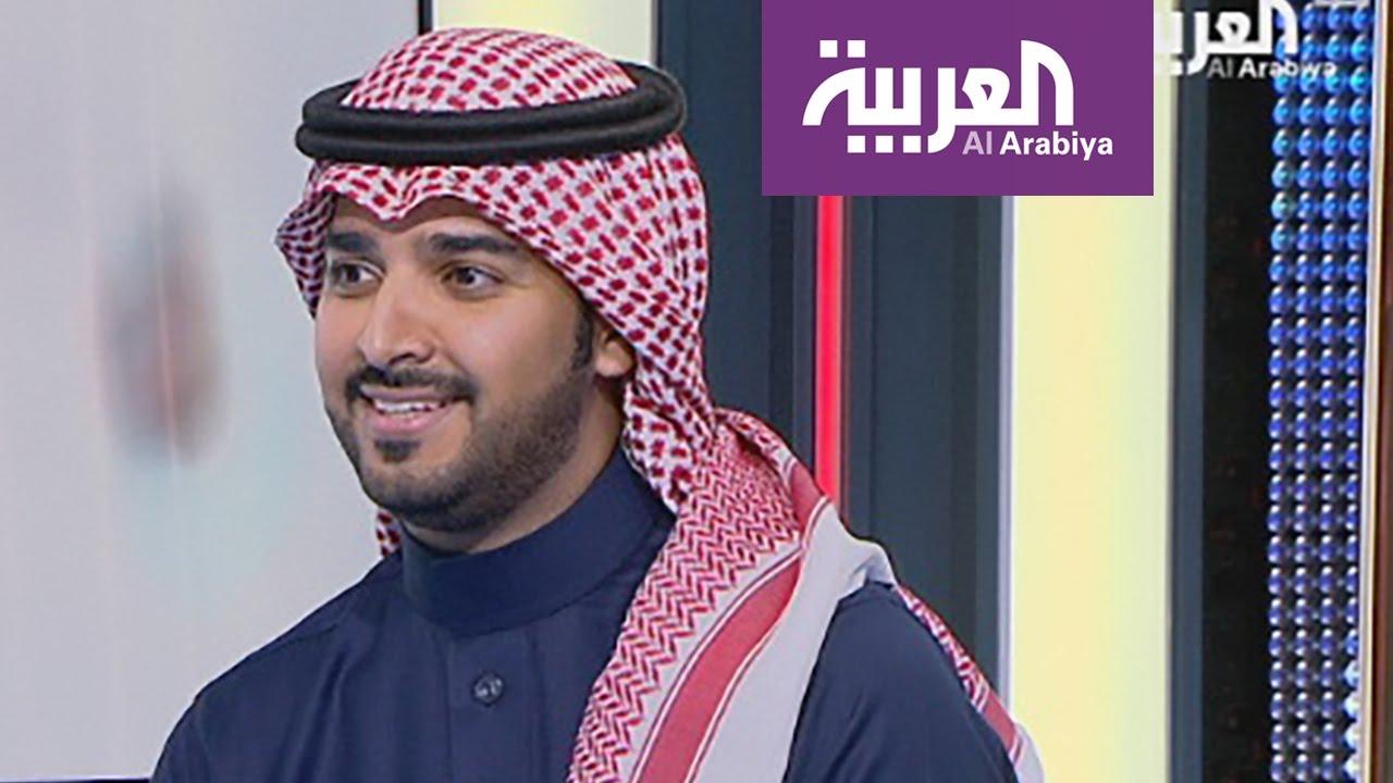 تفاعلكم السعودي سلطان الموسى يبحث عن المرأة الكاملة ويرد على الانتقادات Youtube