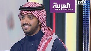 تفاعلكم: السعودي سلطان الموسى يبحث عن المرأة الكاملة ويرد على الانتقادات