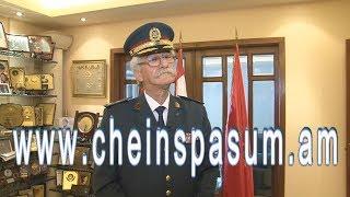 Panos Manjyan, Панос Манджян