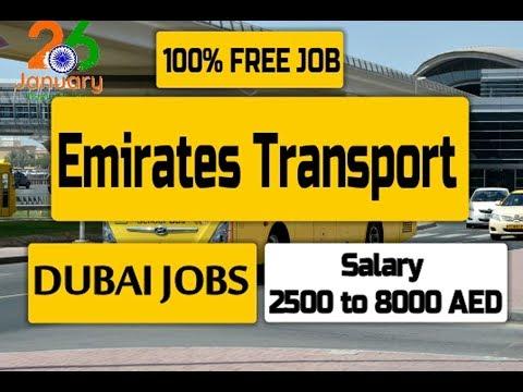 Dubai Direct Job From Emirates Transport 2019 | Free Visa | 26th January Special | Free Gulf JOB |