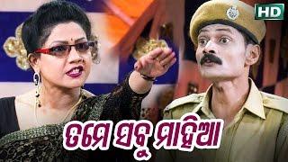 Tame Sabu Mahiya // Konarka Gananatya's Chhuindele Megha Barasi Jaye