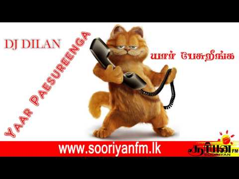 Yaar Paesureenga  - [ Vegetables] - SOORIYAN FM  08.05.2014