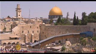 Jerusalem: Israeli forces increase security amid Jewish holiday