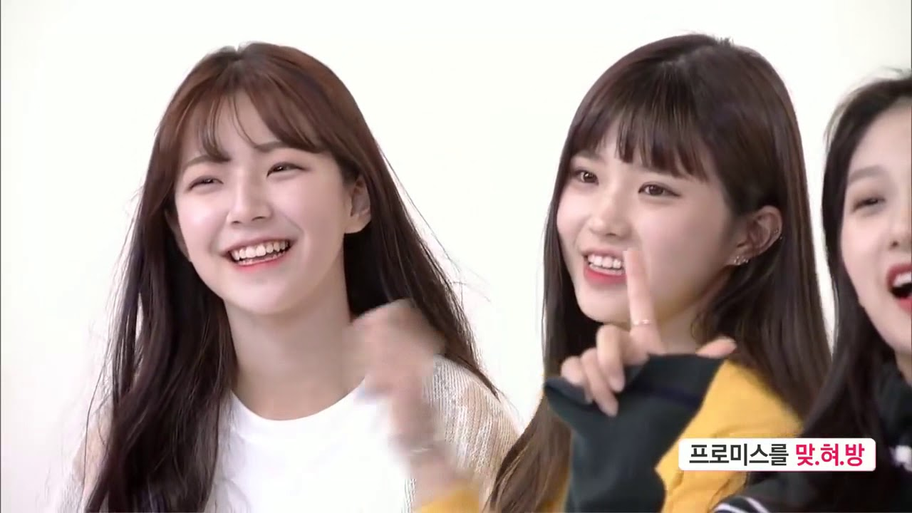 [ENG SUB] 171106 Fromis' Guessing Room FB Live
