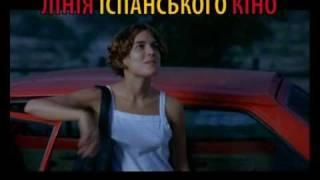 Линия испанского кино-2011. Одесский ролик