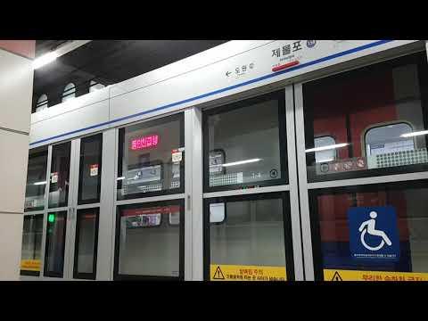 한국철도공사 1호선 동인천급행 열차 제물포역 발차영상