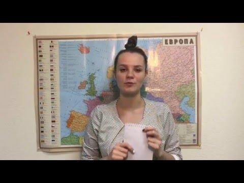 Получение разрешения на работу в России