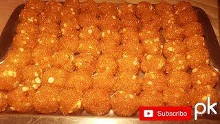 Perfect Motichur Laddu Recipe Step By Step   মতিচুর লাড্ডু রেসিপি  