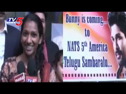 Stylish Star Allu Arjun to Attend NATS 5th Convention in Chicago | NRIs Feel Excited | TV5 News