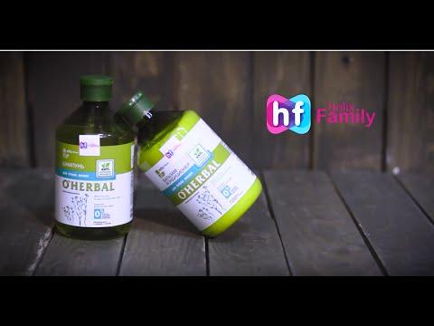 Download Рекламный ролик продукции Helix Family
