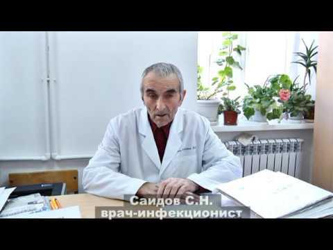 Сагъламвилин къуллугъда. С. Саидов - врач-инфекционист