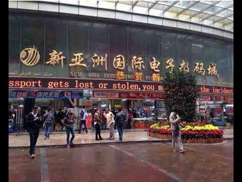 GUANGZHOU ELECTRONIC MARKET 广州电子市场南方大厦