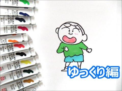 クレヨンしんちゃんキャラクター マサオくんの描き方 ゆっくり編 How To