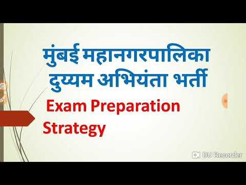 मुंबई महानगरपालिका दुय्यम अभियंता भर्ती 2018 Exam Preparation Strategy.BMC RECRUITMENT EXAM PLANNING
