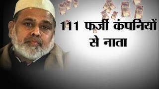 Supreme Court orders IT dept and ED to probe into BSP MLC's illegal property of 10K cr