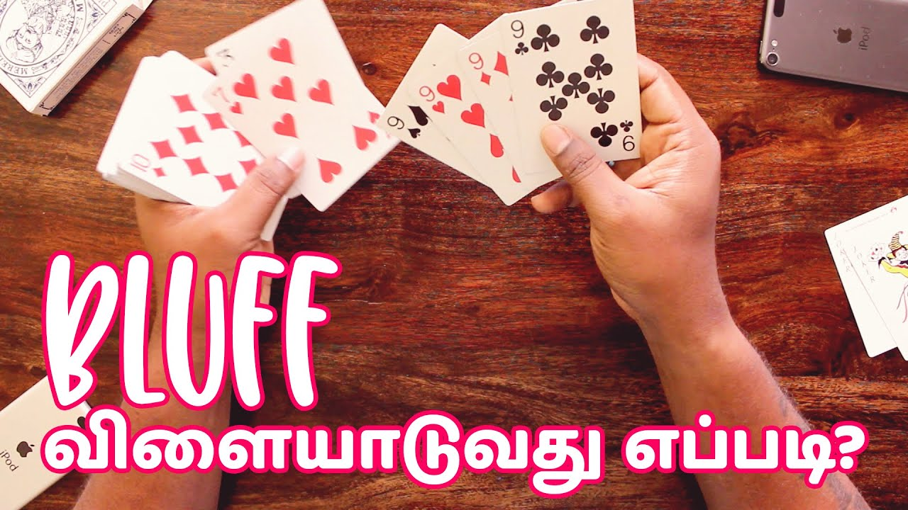 How to Play Bluff Card Game in Tamil / BLUFF விளையாடுவது எப்படி?