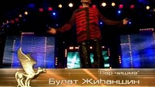 татарские песни(, 2013-02-10T05:13:35.000Z)