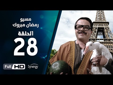 Watch ramadan mabrouk abul alamein hamouda online dating 6