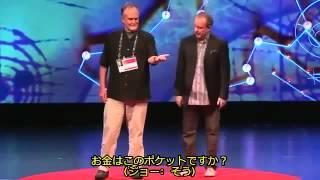 【日本語字幕付き】 アポロ・ロビンス ~人の注意力を操る妙技 thumbnail