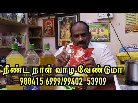 Amazing Pet Shop East Tambaram, Tambaram, Chennai,-94441