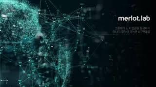 메를로랩 소요리 IoT 면조명 작동 영상