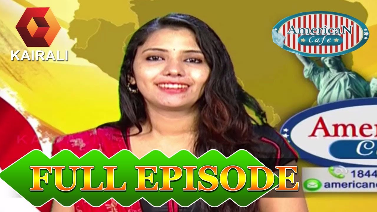 American Cafe | 19th June 2017 | Full Episode