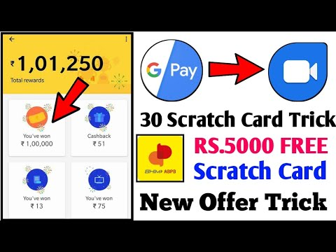 Google Pay (Tez) Duo Offer 30 Scratch Card...