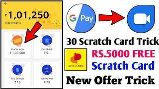 Google Pay (Tez) Duo Offer 30 Scratch Card Trick + ₹5000 Free BHIM ABPB Cashback Offer Tricks 2018