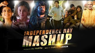 Independence Day Mashup 2019 DJ Parth Mp3 Song Download