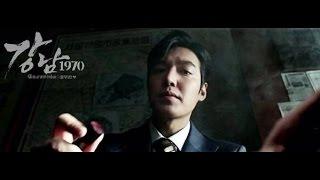 [HD] Lee Minho in 강남 블루스 Gangnam 1970, 2015 Official Trailer 2 [English Subs]
