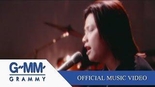 ยังยิ้มได้ - พลพล【OFFICIAL MV】